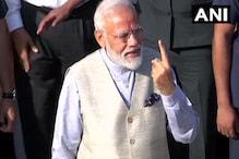 ووٹ ڈالنے کے بعد وزیر اعظم مودی بولے۔ دہشت گردی کا ہتھیار آئی ای ڈی، جمہوریت کی طاقت ووٹر آئی ڈی