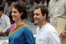 پرینکا گاندھی وارانسی سے الیکشن لڑیں گی یا نہیں؟ راہل گاندھی نے دیا یہ جواب