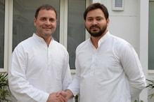 وزیراعظم عہدہ کےلئےتیجسوی یادونےراہل گاندھی کی حمایت کرتےہوئےکہا- 'جوملک کوچاہئے وہ ان کے پاس ہے'۔