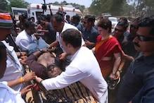 وائناڈ میں روڈ شو کے دوران ہوا حادثہ، راہل گاندھی نے ایسے کی زخمی نامہ نگار کی مدد