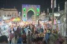 عید کی تیاریاں: مسلمانوں کے ساتھ ساتھ ہندو خواتین بھی خریداری میں مصروف