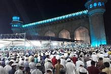 حیدرآباد: رمضان المبارک کے عظیم الشان اور رُوح پروراجتماعات