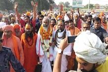 بھوپال لوک سبھا سیٹ: دگ وجے سنگھ کی تائید میں سنت چلائیں گے انتخابی مہم
