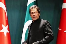 اقتصادی بحران سے دوچار پاکستان کو آئی ایم ایف دے گا چھ ارب ڈالر کا پیکیج