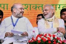 الیکشن کمیشن نے  وزیراعظم نریندر مودی اور امت شاہ کو دی کلین چٹ