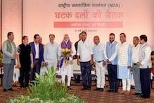 دہلی میں این ڈی اے کی میٹنگ ، راجناتھ سنگھ نے کہا : ڈنر میں 36 پارٹیوں کے لیڈران ہوئے شامل