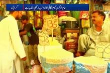 رمضان المبارک 2019 : پاکستان میں مہنگائی کی مار سے عوام پریشان۔ دیکھیں ویڈیو