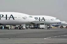 عید سے پہلے پاکستان میں مہنگائی کی ایک اور مار، ہوائی کرایہ میں 41 فیصد کا اضافہ