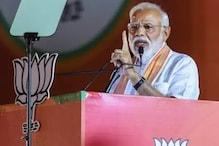 وزیر اعظم مودی نے کہا : سیم پترودا کو نہیں راہل گاندھی کو آنی چاہئے شرم