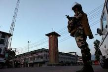 بارہمولہ میں دہشت گردوں کے پوشیدہ ہونے کی خبر، سیکورٹی اہلکاروں نے علاقے کوگھیرا
