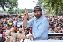 گرداس پور میں سنی دیول کی شاندار جیت، عوام کو کہاشکریہ