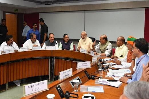 ون نیشن ون الیکشن کامعاملہ : کل جماعتی اجلاس آج ، وزیر اعظم مودی نے طلب کی میٹنگ