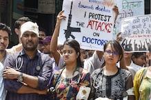 بڑی مصیبت: آج ملک بھر میں بندرہیں گے اسپتال، آئی ایم اے نے کیا ہڑتال کا اعلان