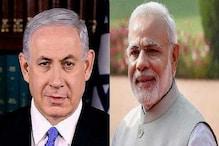 اقوام متحدہ میں اسرائیل کی حمایت کےلیے شکریہ ہندستان :نیتن یاہو