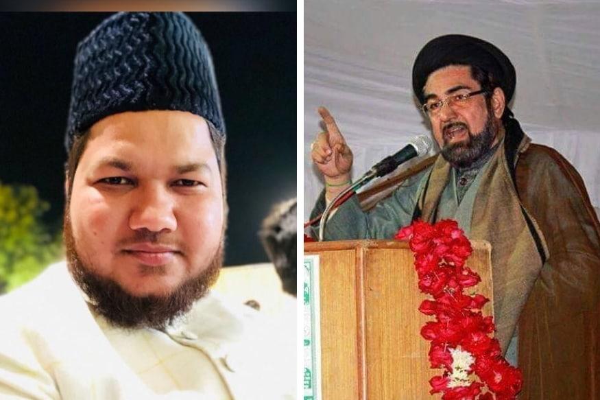 مولانا کلب جواد اور مولانا سفیان احمد نے زائرہ وسیم کے فیصلے کا استقبال کیا۔