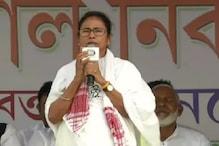 میرے اقتدار میں رہتے ہوئے مغربی بنگال میں نافذ نہیں ہوگا این آرسی : وزیراعلیٰ ممتابنرجی