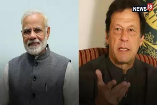 عمران خان کے خط پر پی ایم مودی کا جواب، دہشت گردی کا راستہ چھوڑو، تبھی ہوگی بات چیت