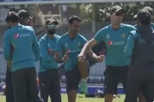 جنوبی افریقہ کے خلاف میچ سے پہلے بھانگڑا کرتی نظر آئی پاکستانی ٹیم ، روکنے پہنچے کپتان سرفراز تو ملا ایسا جواب
