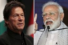 وزیر اعظم مودی اور پاکستانی وزیر اعظم عمران خان کے درمیان بشکیک میں ہوئی سلام دعا