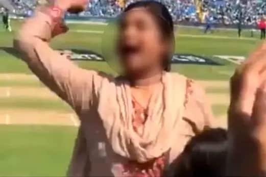 گجراتی لڑکی نے اسٹیڈیم میں چیخ چیخ کر لگائے پاکستان زندہ آباد کے نعرے ، کرائم برانچ نے شروع کی تلاش