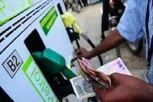 خوش خبری! پٹرول۔ ڈیزل کی قیمتوں میں آج زبردست کمی، 73 روپئے سے بھی کم ہوا پٹرول