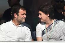 راہل گاندھی کے استعفیٰ پر بولیں پرینکا: آپ کے جیسی ہمت ہر کسی میں نہیں، فیصلے کا دل سے احترام