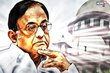 آئی این ایکس میڈیا کیس: سابق مرکز۔ی وزیرپی چدمبرم کی عرضی پرآج سپریم کورٹ میں سماعت
