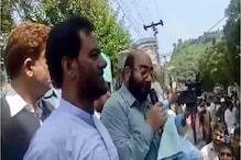 پاک مقبوضہ کشمیر میں ایک ہو رہی ہیں دہشت گرد تنظیمیں، کشمیر میں 'جہاد' کی دے رہے دھمکی