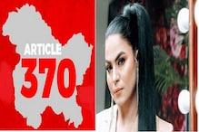 پاکستانی اداکارہ وینا ملک نے کشمیر پر دیا بیان، تو ہندستانی بولے ابھی لاہور بھی لیں گے