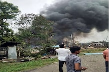 مہاراشٹر کے دھلے میں کیمیکل فیکٹری میں بڑا دھماکہ، 11 کی موت، 35 زخمی