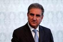 مسئلہ کشمیر: چین کی مدد حاصل کرنے کی پاکستان کررہاہے کوشش ۔ شاہ محمود قریشی پہنچے بیجنگ