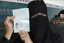 سعودی حکومت نے خواتین کو دیا خاص تحفہ