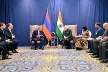 نیوریارک: وزیراعظم نریندرمودی کی آرمینیا کے اپنے ہم منصب سے ملاقات