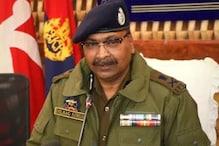 جموں وکشمیر: پولیس سربراہ دلباغ سنگھ نے کہا- کشمیر میں سیکورٹی کی صورتحال بہتر ہوئی