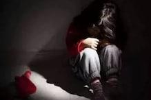 ماں کے لیوان پار ٹنرنے نابالغ کے ساتھ کیا یہ گھنونا کام، خون میں لہولہان ملی 8 سال کی بچی