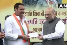 مہاراشٹر الیکشن سے پہلے این سی پی کو ایک اور جھٹکا، ادیئن راجے بی جے پی میں شامل