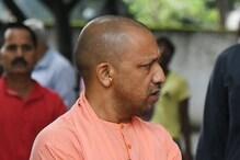 غیر قانونی سلاٹر ہاوس پر پابندی کی وجہ سے یوپی میں نہیں ہوئی ماب لنچنگ : یوگی آدتیہ ناتھ