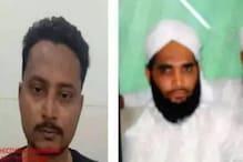 کملیش تیواری قتل معاملہ: ملزم اشفاق کا آڈیو وائرل، قتل کے بعد بیوی اور والد سے کی تھی بات