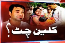 گورکھپور: معطل ڈاکٹرکفیل خان کواب تک نہیں ملی کلین چٹ، اترپردیش حکومت کی وضاحت