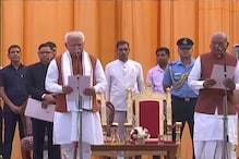 دوسری مرتبہ ہریانہ کے وزیراعلیٰ بن گئے منوہرلال کھٹر، دشیانت چوٹالہ بنے نائب وزیراعلیٰ