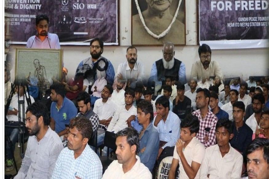 دہلی میں قومی کنونشن کا انعقاد۔(تصویر:پریس ریلیز)۔