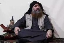 ابوبکر البغدادی کی موت کو لیکر بڑا انکشاف، بیوی نے ہی اسے موت کےمنھ میں بھیجا