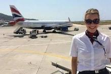 لاک ڈاؤن کابڑا اثر: برطانوی ایئرویز میں 12000  نوکریاں خطرے میں۔۔۔