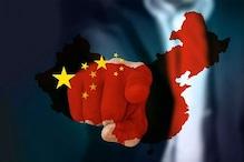 یہ چینی میزائل پورے امریکہ کوکرسکتا ہے تباہ