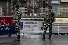 جموں وکشمیر: پنجاب کے پھل بیچنے والے شخص کا دہشت گردوں نے کردیا قتل