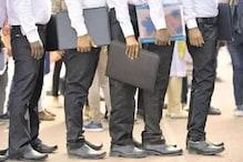 خوشخبری ! 10 ویں پاس کیلئے سرکاری نوکری کا سنہرا موقع ، ملے گی 21 ہزار سے زیادہ سیلری