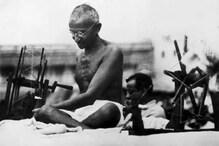 ملک منارہا تھا گاندھی جی کی 150 ویں جینتی ، لیکن ریوا سے بابائے قوم کی استھیاں ہوگئیں چوری