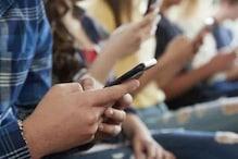 یوگی حکومت نے یونیورسٹی اور کالج میں موبائل پر لگائی پابندی،ٹیچربھی نہیں کرسکیں گے استعمال