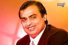 لگاتار 12 ویں سال ملک کے سب سے امیر شخص بنے مکیش امبانی ، یہاں دیکھیں فوربس انڈیا کی فہرست