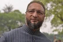 ہندوستان نہ کبھی ہندو راشٹرتھا، نہ ہےاورنہ کبھی بنے گا انشاء اللہ: اسد الدین اویسی